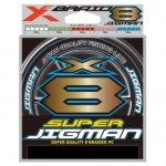 YGK Super Jigman X8 200m #0.8 16lb fonott zsinór
