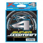 YGK Super Jigman X4 200m #1.0 18lb fonott zsinór