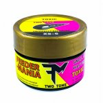 Feedermania SNAIL AIR WAFTERS TWO TONE XS-S TOXIC