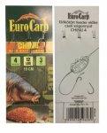 EuroCarp előkötött feeder előke csaliszigonnyal Chinu-4 10cm 12lbs