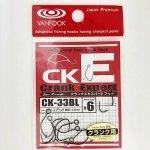 VANFOOK Crank Expert CK-33BL 6 szakáll nélküli horog 8 db/csg