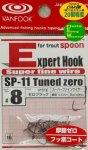 VANFOOK BB SP-11- tuned zero 08 szakáll nélküli horog 16db