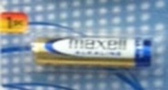 MAXELL LR03 AAA (mini ceruza) elem zsugorfóliában 1 db