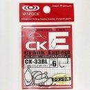 VANFOOK Crank Expert CK-33BL 5 szakáll nélküli horog 8 db/csg