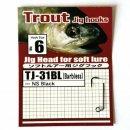 Vanfook Trout Jig szakáll nélküli horog 06 25 db/csg